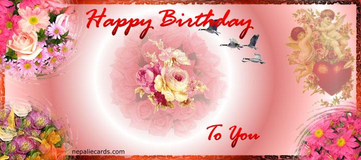birthday 1 - ~*~salgirah Mubarakh ho .  thefire1 jee            ~*~