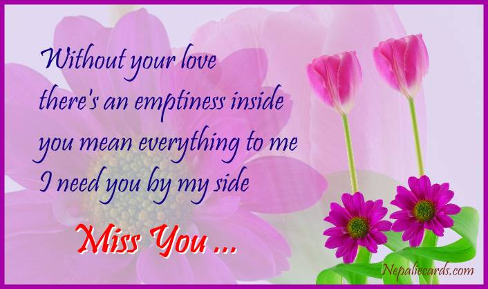Miss U My Love ....
