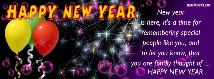 Nepali Happy New Year