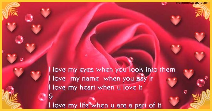 I Love ..